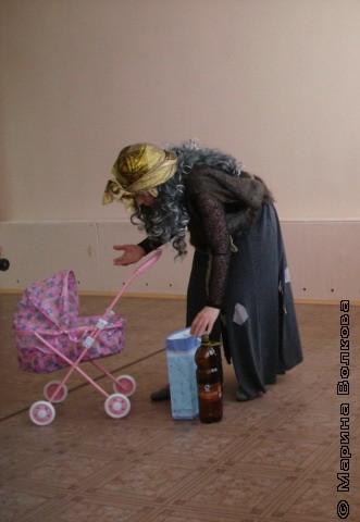 А это  Бабуся Ягуся с пра-правнучкой приехала!