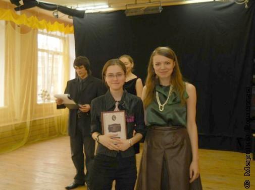 Обладательница специального приза Алина Баришовец