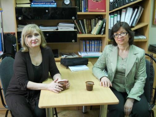 В перерыве - Татьяна Кондратова и куратор Совещания Нина Ягодинцева