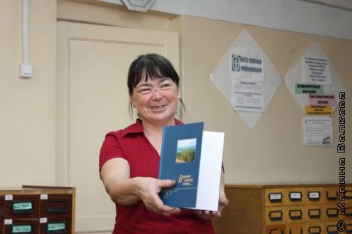 Подарки от литераторов Верхнего Уфалея