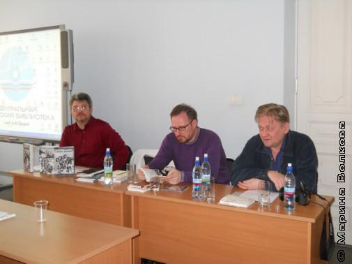 Лукин, Расторгуев, Дулепов в библиотеке имени Герцена