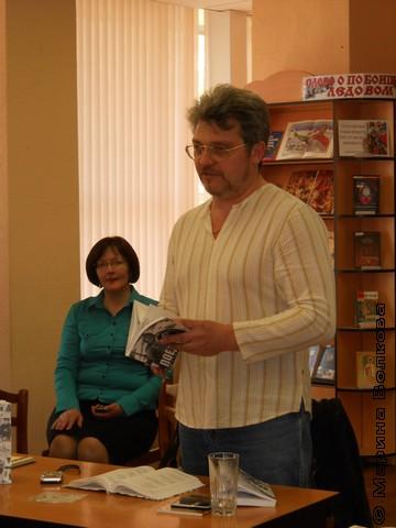 Борис Лукин представляет антологию в областной юношеской библиотеке