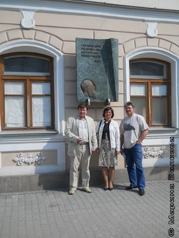 У мемориальной доски П.П.Бажову