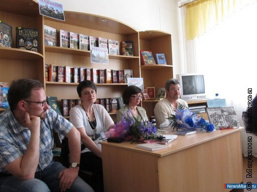 Встреча с читателями в Миассе