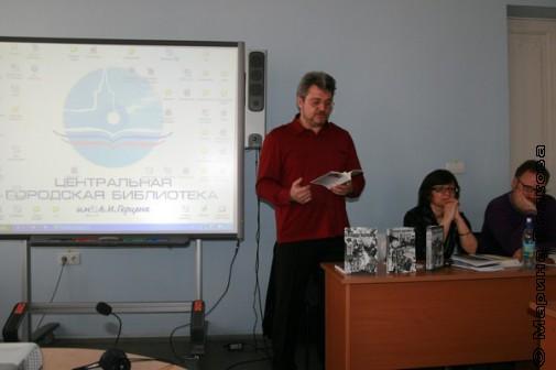 Екатеринбург, библиотека имени Герцена
