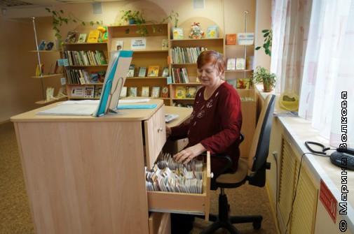 Библиотека Челябинска