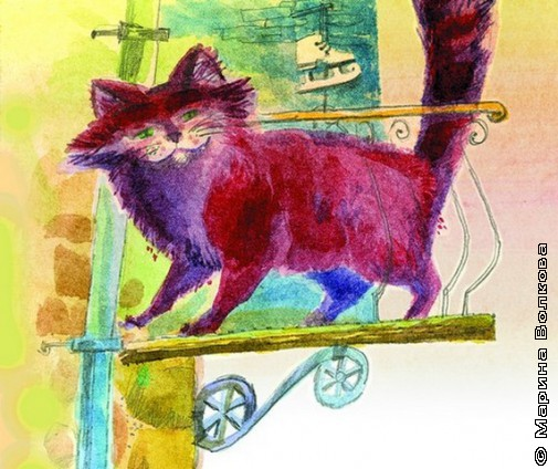 Пурпурная кошка