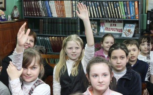 Библиотека Троицка