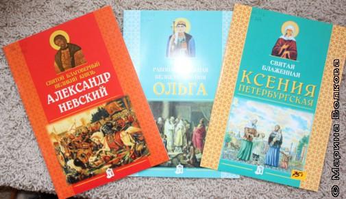 Духовно-просветительские издания