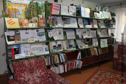 Библиотека Верхнего Уфалея