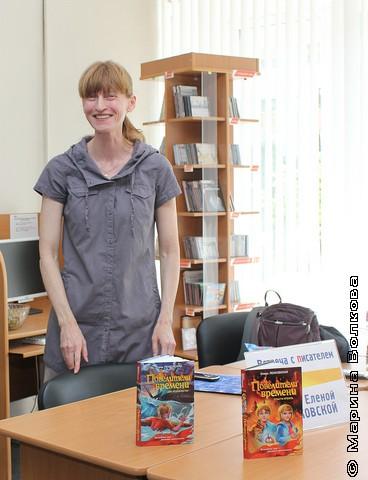 Елена Ленковская
