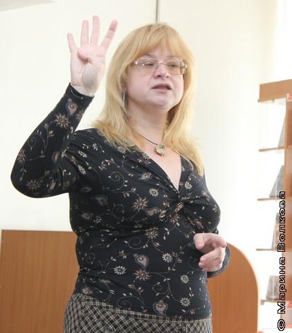 Светлана Лаврова считает пальцы у дракона