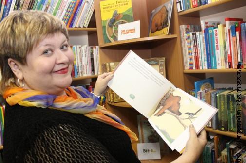 Елена Сыч успела выбрать самую интересную детскую книгу