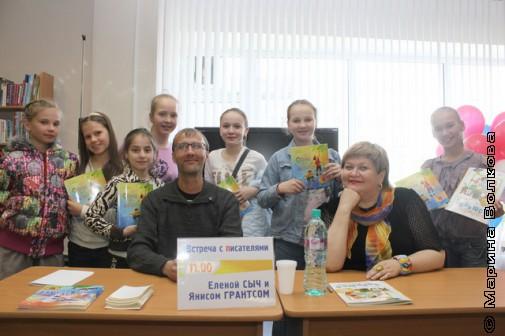 Екатеринбургские читатели+челябинские поэты