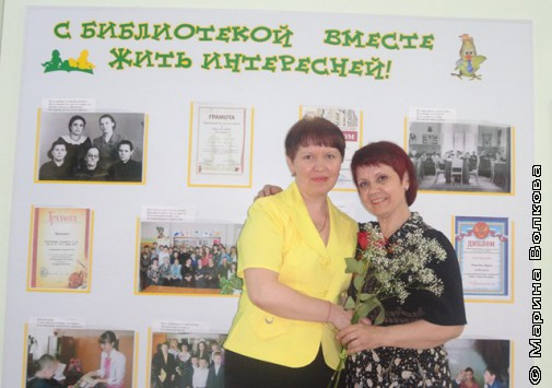 Татьяна Королёва, пос. Горняк