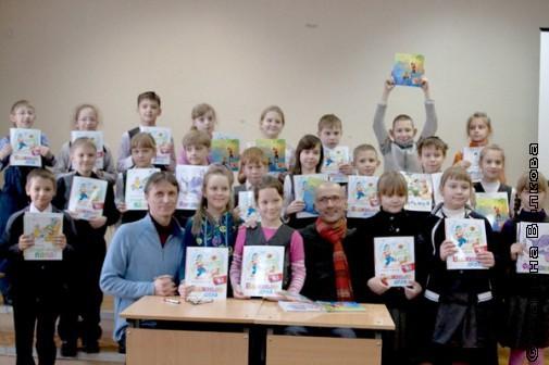 Библиотечно-информационный центр Чкаловский
