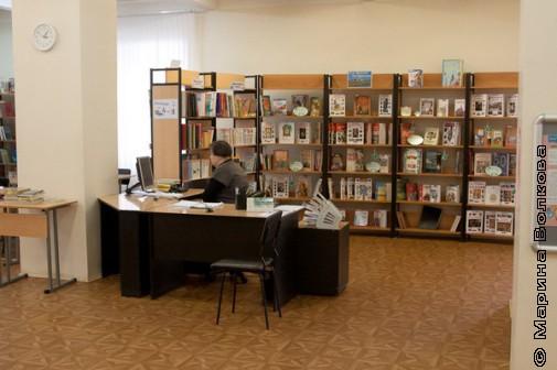 Библиотека Екатеринбурга