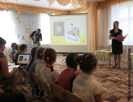Марафон по книге Елены Сыч в детском саду Еманжелинска