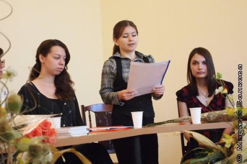 Диплом защищает прозаик Анастасия Уряшева