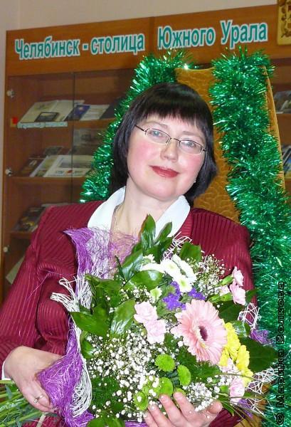 Людмила, библиотека им. Мамина-Сибиряка