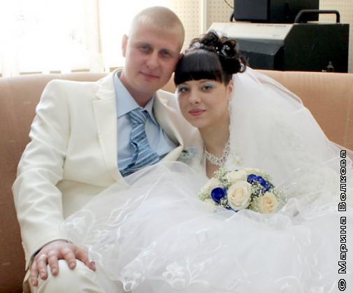Свадьба в прямом эфире