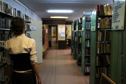 В библиотеке Верхнего Уфалея