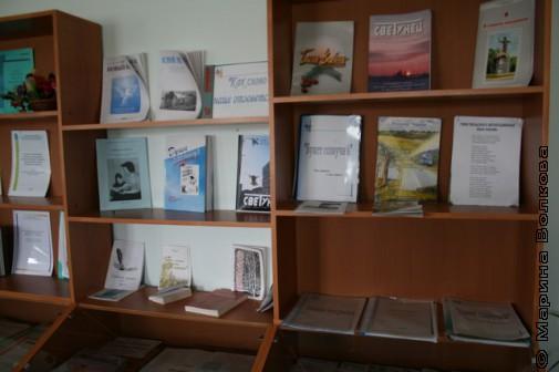 Библиотека в Увельском