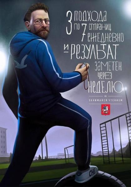 Очень актуально для Челябинска