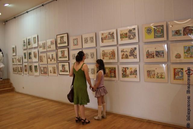 Выставка Анатолия Гилёва