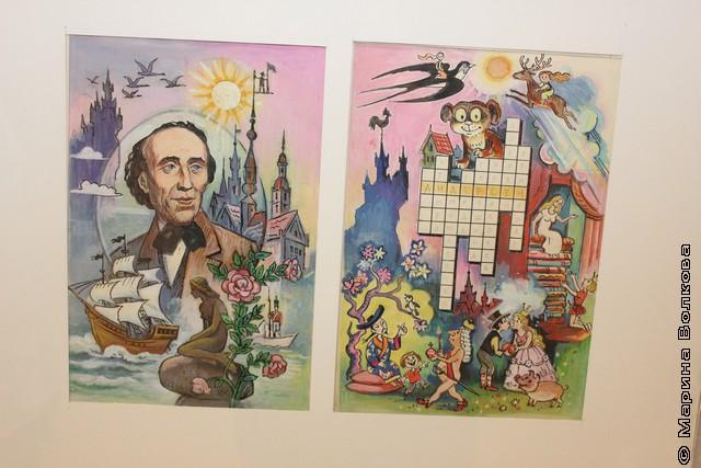 Иллюстрации А.В.Гилёва