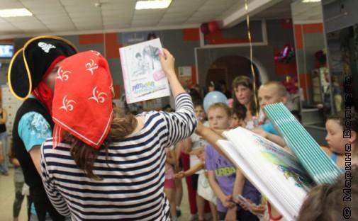 Подарки к Дню защиты детей