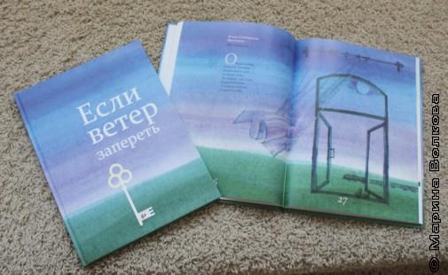 Книга и стихотворение Юлии Симбирской, которым восхищался Михаил Придворов