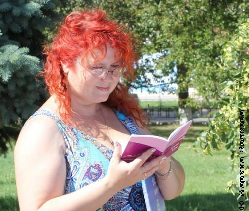 Марина Юрина читает книгу Елены Сыч