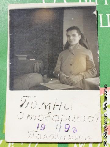 Леонид Иванович Куликов