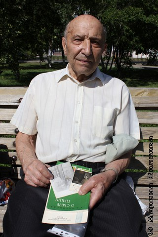 Геннадий Ефимович Осетров