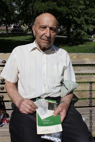 Г.Е.Осетров