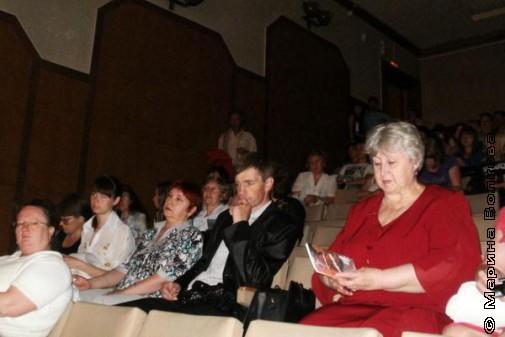 Зрители - участники