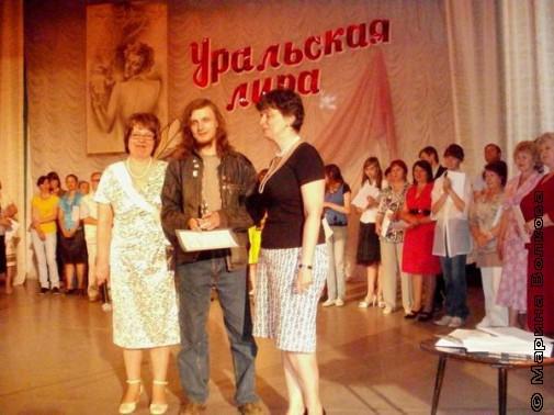 Молодые голоса- 3 место