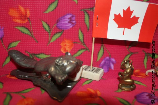 Канадские мыши