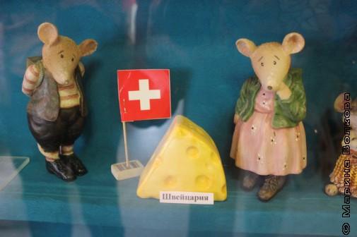 Мыши  из Швейцарии
