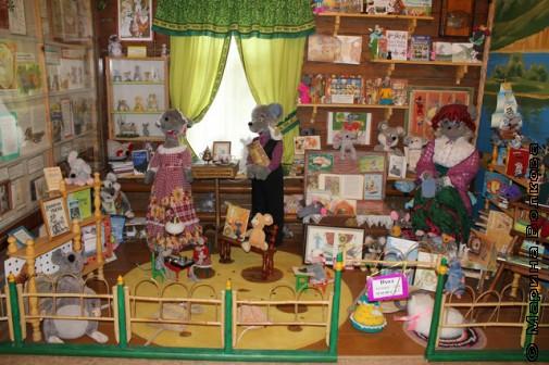 Народный музей мыши