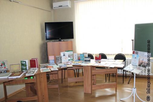Выставка региональных издательских проектов