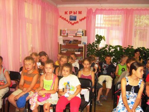 Симферополь Центральная детская городская библиотека им. Гайдара