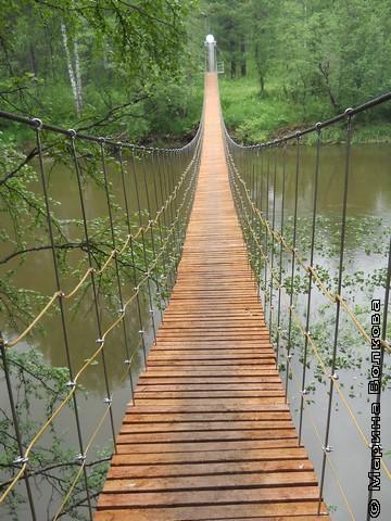 Навесной мостик