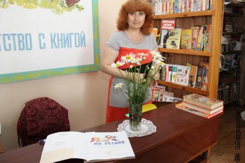 Библиотека в селе Миасское