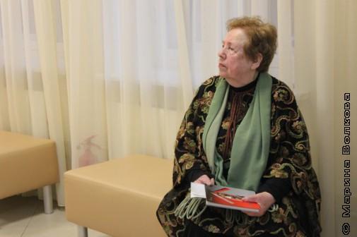 Надежда Анатольевна Капитонова