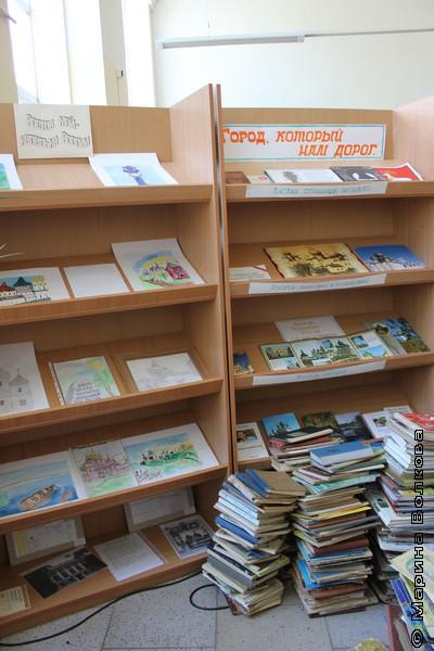 Библиотека Ростова Великого