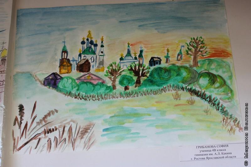 Ростов Великий в рисунке читателя