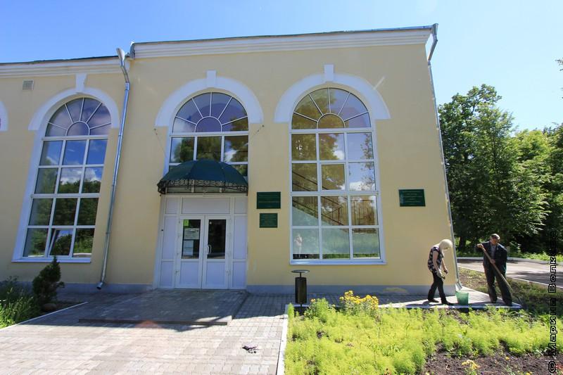 Ростовская межпоселенческая центральная библиотека