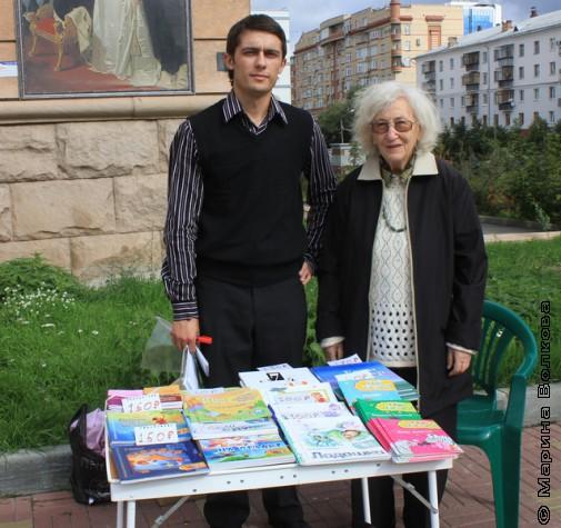 Сергей Гордиевский и Северина Школьникова с книгами издательства